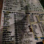 沖縄を感じ、観光客向けかな。