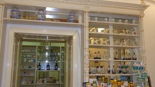 現存する薬局で3番目に古い薬局