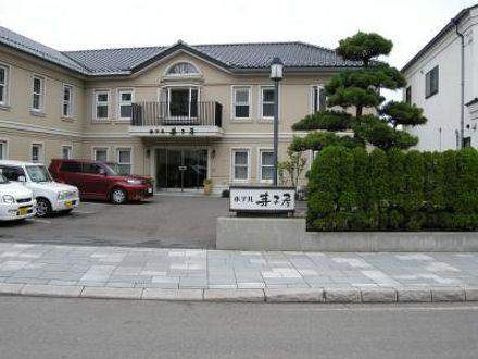 ホテル寺子屋 写真