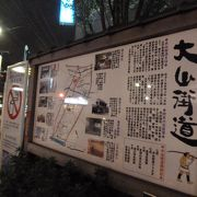 大山詣りの街道