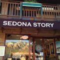 写真:セドナ ストーリー