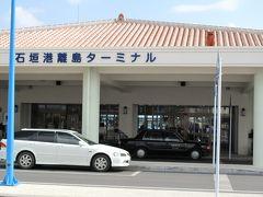 石垣島のツアー