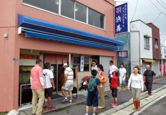 朝獲り地魚食堂浜善産は人気のお店、朝食も予約をお勧めします