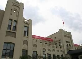 Changchun Chunyi Hotel