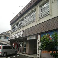 青海島観光ホテル 写真