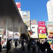 北口は地元商店街へ。