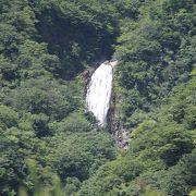 日本らしい上品な滝