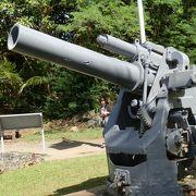 旧日本軍の要塞跡地