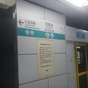 都営地下鉄と東京メトロが同じ線路上を走っている