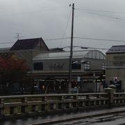 京阪電鉄終着駅