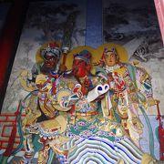 中国全土にある関帝廟の本山。関羽の首が眠る廟