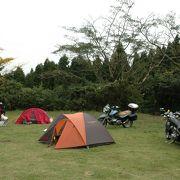 阿蘇キャンプの定番です
