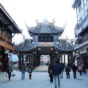 漢民族と少数民族の貿易で栄えた古城