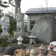 石の博物館「石の館 サンロード」