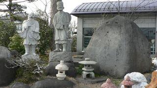 石の館 サンロード