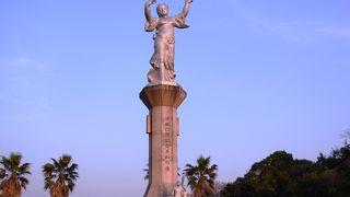 浦頭引揚記念平和公園