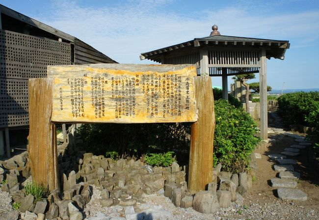 斗南藩というのは、旧会津藩のこと