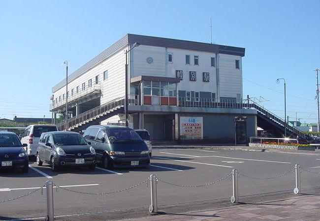 登別市の中心駅