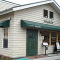 写真:コイガクボ 入間店
