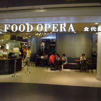 フード オペラ