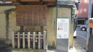 川上音次郎の墓