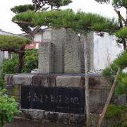 新政府軍に敗れた会津藩が下北半島に移住してきました