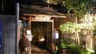 山中旅館 古月