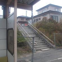ホームからこの階段を登って住宅地へと続きます