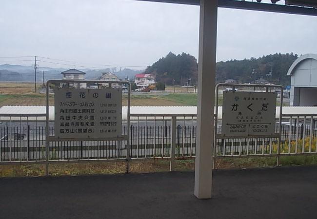 阿武隈急行線沿線上で最大の駅です