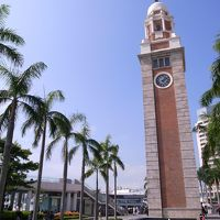 旧九龍駅時計台 (前九廣鐵路鐘楼、尖沙咀鐘楼)