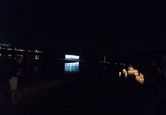 米津の川まつり