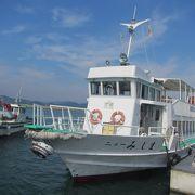 日生諸島に行くには、大生汽船