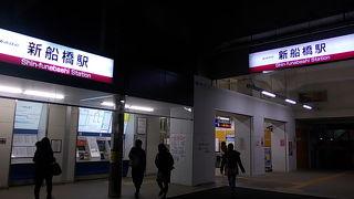 ショッピングセンターが直結している駅です