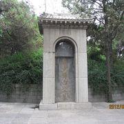 唐代の詩人白居易の墓があります。