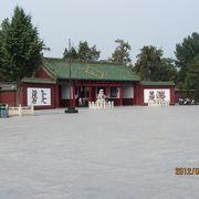 三国志の蜀の武将「関公」のお墓、中国全土の関帝廟の総本山