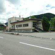 リゾート駅です