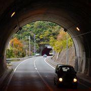 トンネル続きもおもしろい