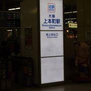 伊丹、関空へのリムジンバスの発着便があり
