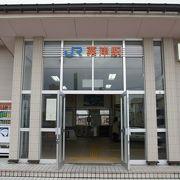 小松駅から一つ目の駅で、粟津温泉の最寄駅