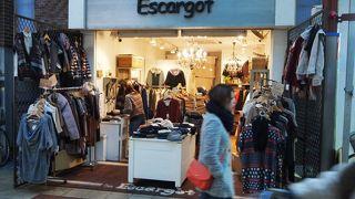 エスカルゴ