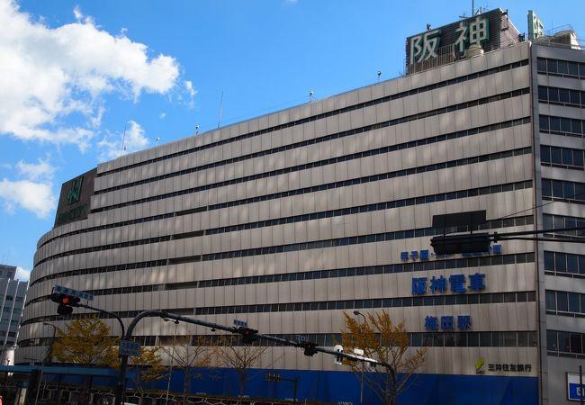 阪神梅田本店