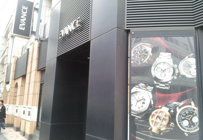 高級輸入腕時計を豊富に取り揃えるお店