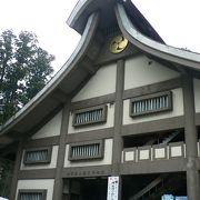 松尾芭蕉に関する古文書が展示されている出羽三山歴史博物館