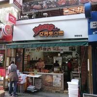 ホボントースト (明洞本店)