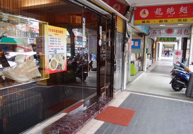お店の外観 ガラスケースに大きなフカヒレが展示されています。