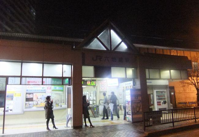JR奈良線と市営地下鉄の乗換駅です。