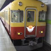 京阪電車の終点の駅です。
