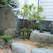 良寛研究家相馬御風の資料が豊富な糸魚川歴史民俗資料館