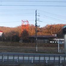 いわき市石炭・化石館は車窓からも見えます