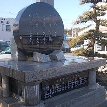 「汽車」の碑